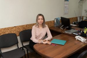 Уцеха Светлана Валерьевна
