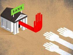 Почему банки отказывают в ипотеке и как это можно исправить