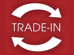 Trade-in в тренде: как параллельно продать старую и купить новую квартиру