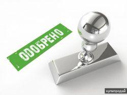 За высоким отбором: уровень одобрения ипотеки упал до минимума за четыре года